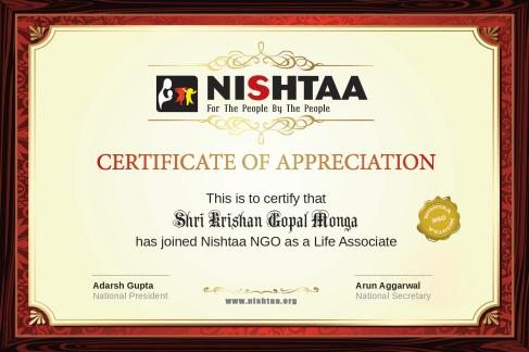 Krishan Gopal Monga